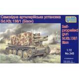 Самоходная артиллерийская установка Sd.Kfz. 138/1 «Бизон» (UM345) Масштаб:  1:72