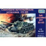 Самоходная артиллерийская установка Су-85 (UM333) Масштаб:  1:72