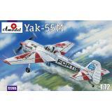Самолет Як-55M (AMO72205) Масштаб:  1:72