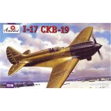 Самолет Поликарпов И-17 СКВ-19 (AMO72216) Масштаб:  1:72
