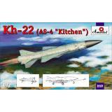 Советская управляемая ракета Х-22