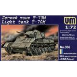 Советский легкий танк T-70M (UM306) Масштаб:  1:72