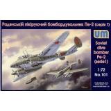 Советский пикирующий бомбардировщик Пе-2 (1 серия) (UM101) Масштаб:  1:72
