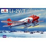 Советский полярный самолет Лисунов Ли-2В / T (AMO72234) Масштаб:  1:72