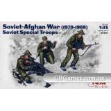 ICM35501  Soviet special troops, Soviet-Afghan war