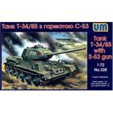 Советский танк Т-34/85 с пушкой С-53 (UM328) Масштаб:  1:72