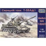 Советский танк Т-55 АД-1 (UM232) Масштаб:  1:35