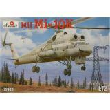Советский вертолет Ми-10К