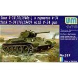 Танк T-34-76 с 76мм пушкой Ф-34 (UM337) Масштаб:  1:72
