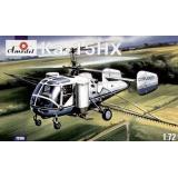 Вертолет КА-15 (AMO72106) Масштаб:  1:72