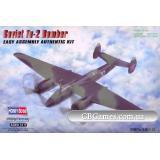 Бомбардировщик Tу-2 (HB80298) Масштаб:  1:72