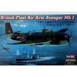 Британский бомбардировщик Avenger Mk 1 (HB80331) Масштаб:  1:48
