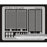 Фототравление 1/35 T-55 решетки МТО (рекомендовано для Tamiya) (EDU-TP044) Масштаб:  1:35