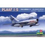 Истребитель J-5 (HB80335) Масштаб:  1:48
