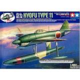 Японский истребитель Kawanishi N1K1 Kyofu Type 11 с действующим пропеллером (TAM61507) Масштаб:  1:48