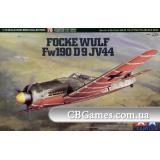 Немецкий истребитель Focke-Wulf Fw190 D-9 JV44 (TAM60778) Масштаб:  1:72