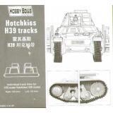 Пластиковые траки для Hoichkiss H39 (HB81003) Масштаб:  1:35