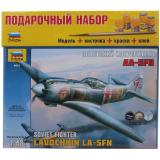 Подарочный набор с моделью самолета Ла-5ФН (ZVEset4801) Масштаб:  1:48