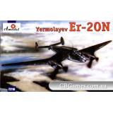 Самолет Ер-2ОН (AMO72110) Масштаб:  1:72