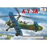 Советский автожир A-7-3A (AMO72289) Масштаб:  1:72