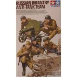 Советский противотанковый расчет (TAM35306) Масштаб:  1:35