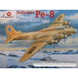 Советский тяжелый бомбардировщик Пе-8 (AMO72155) Масштаб:  1:72