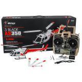 Вертолёт 3D микро 2.4GHz WL Toys V931 FBL бесколлекторный (красный) (WL-V931r)