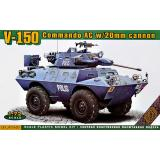 Боевая машина огневой поддержки LAV-150 с 20-мм автоматической и 90мм гладкоствольной пушкой 1:72