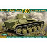 Танк Т-60 производства завода ГАЗ (мод. 1942) 1:72