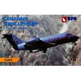 Пассажирский самолет Canadair Challenger CC-144/CE-144 1:144