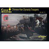 Китайские солдаты, династии Хань 1:72