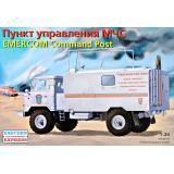 Пункт управления на базе ГАЗ-66
