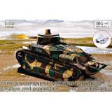 Японский танк KOU тип 89, средний (бензиновый) 1:72