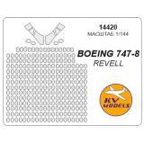 Маска для модели самолета Boeing 747-8 (Revell)