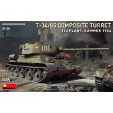 Танк Т-34/85 с композитной броней. 112 Завод. (Лето 1944 г.)