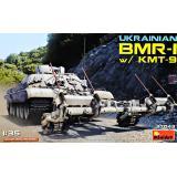 Украинский БМР-1 с КМТ-9 1:35