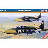 Реактивный учебно-тренировочный самолёт TS-11