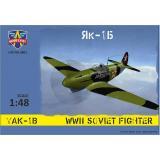 Як-1Б Советский истребитель Второй мировой войны 1:48