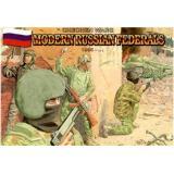 Modern Russian federals, 1995-2005 1:72