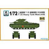 Танк T-35 модификация 1936 года (2 модели в наборе) 1:72