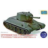 Танк T-34 с гаубицей У-11 1:72