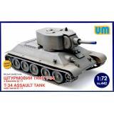 Штурмовой танк Т-34 с башней Д-11 1:72