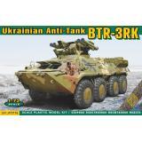 БТР-3РК. ПТРК на базе БТР-3 1:72