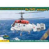 Поисково-спасательный вертолет Ка-25ПС Гормон-С 1:72