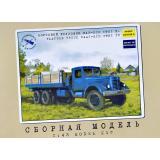 Бортовой грузовик ЯАЗ-210 1:43