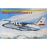 Ближнемагистральный самолет Л-410УВП Е-3 1:144