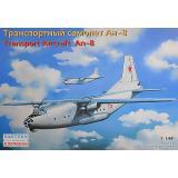 Транспортный самолет Антонов Ан-8 1:144