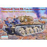 Тяжелый танк КВ-1 образец 1942 г. (поздняя версия)