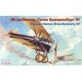 Истребитель Hansa Brandenburg D.I 1:72