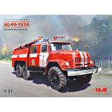 Советская пожарная машина АЦ-40-137А